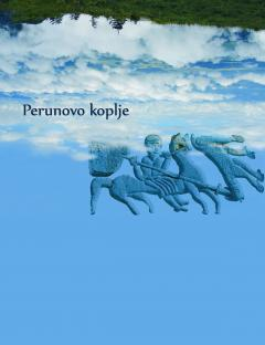 Cover for Perunovo koplje