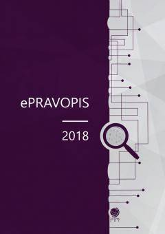 Cover for ePravopis 2018